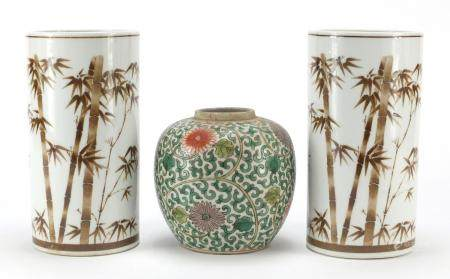 Pair of Chinese porcelain cylindrical vases hand painted with bamboo and a ginger jar, the vases
