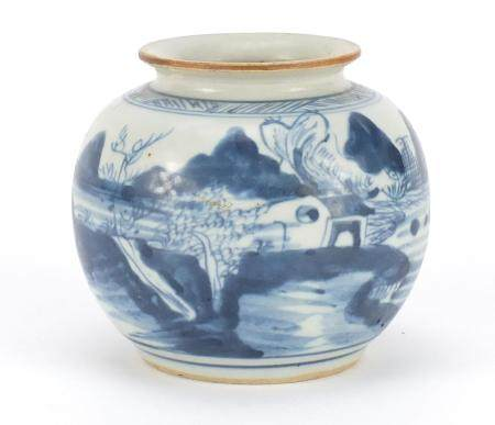 Chinese porcelain globular vase, hand painted with a fisherman in a river landscape, 10cm high : For