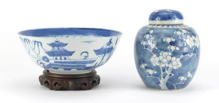 Chinese blue and white porcelain ginger jar and cover and a bowl hand painted with a landscape