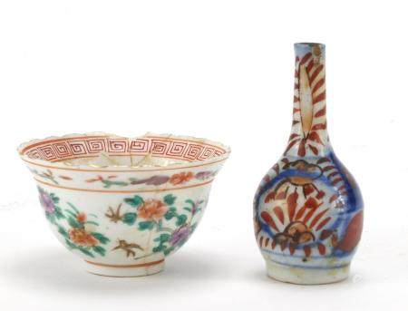 Chinese porcelain footed tea bowl and Imari vase, the largest 8cm high : For Further Condition