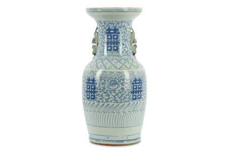 A first quarter 20th Century blue and white Yen Yen vase,