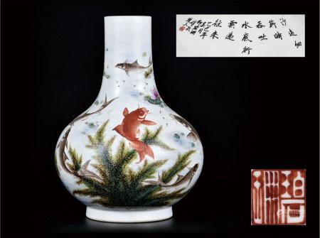 粉彩鱼藻纹荸荠瓶(赠送礼品)