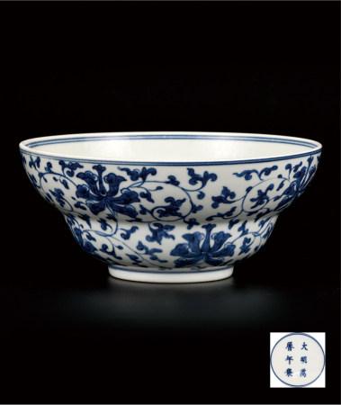青花缠枝牡丹折腰大碗 早期购于新加坡