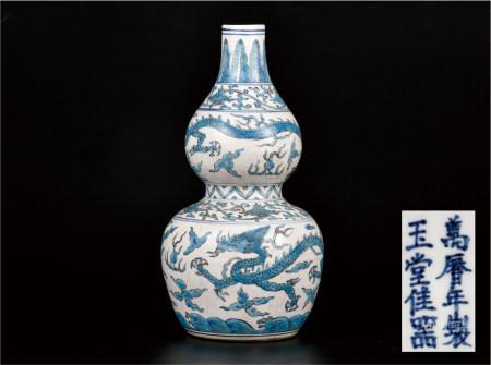 蓝彩龙纹葫芦瓶