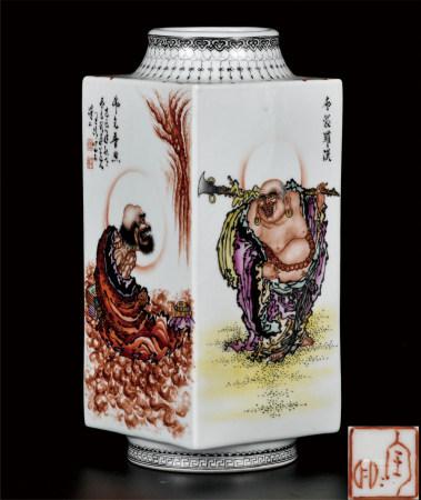 粉彩矾红罗汉琮式瓶