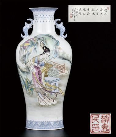 粉彩仕女双耳瓶  赵惠民款