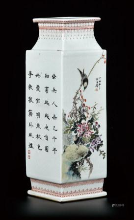 粉彩花鸟四方瓶