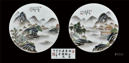 粉彩山水人物瓷板  一组2件