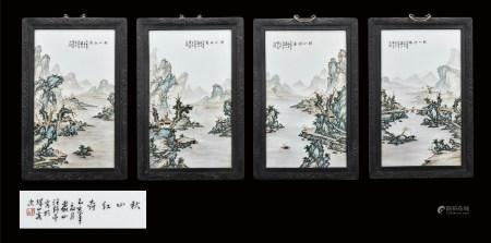 粉彩山水人物瓷板  包框  一组4幅  汪野亭款