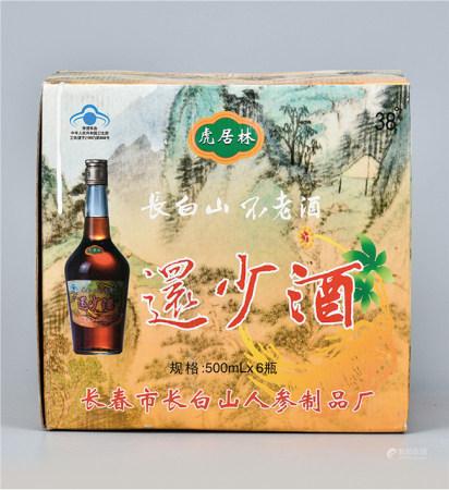2003年  长白山鹿茸人参不老酒