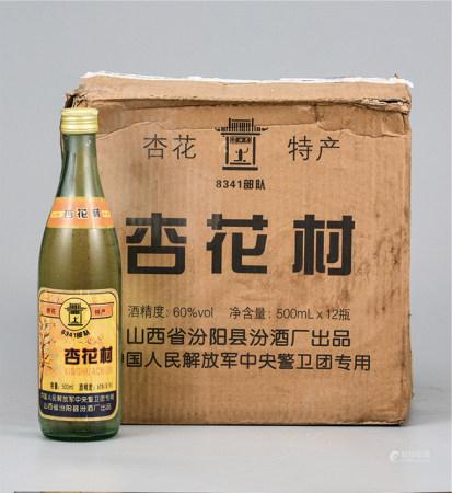 1992年  山西杏花村60°酒