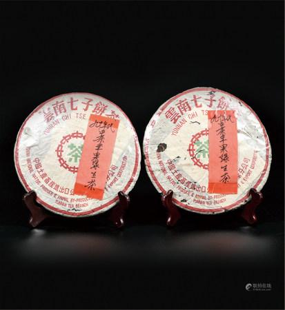 90年代  中茶苹果绿普洱生茶(赠送礼品)