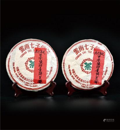 90年代  中茶绿印青饼普洱生茶
