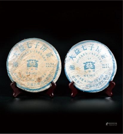 蓝大益普洱生茶