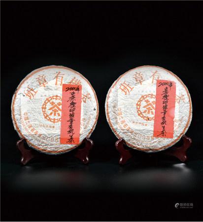 2000年  中茶橙印班章有机普洱生茶