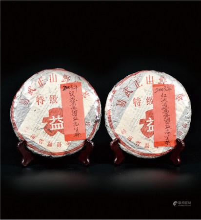 2003年  红大益易武特级品普洱生茶