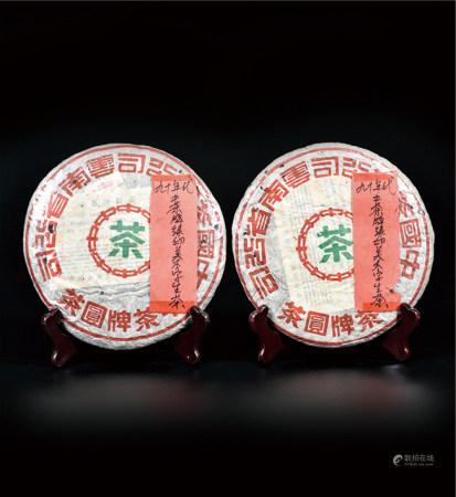90年代  中茶绿印美术字普洱生茶