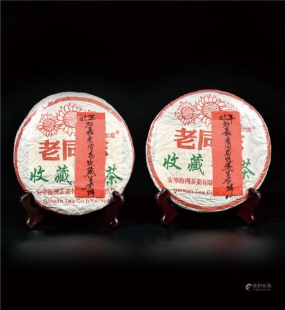 2005年  加嘉老同志收藏普洱生茶