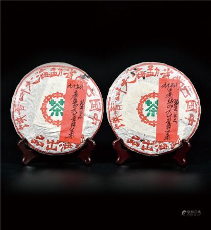 90年代 中茶绿印大叶青饼普洱生茶  勐海茶厂出品