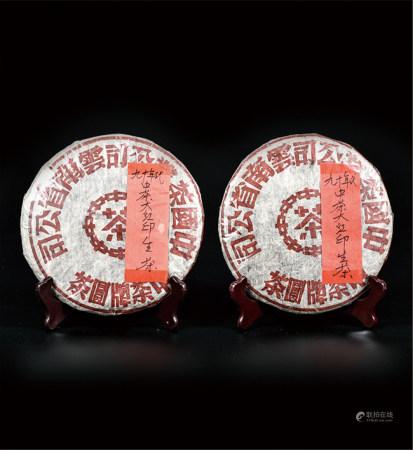 90年代  中茶大红印普洱生茶