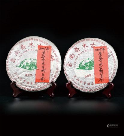 2005年  景迈乔木古树普洱生茶