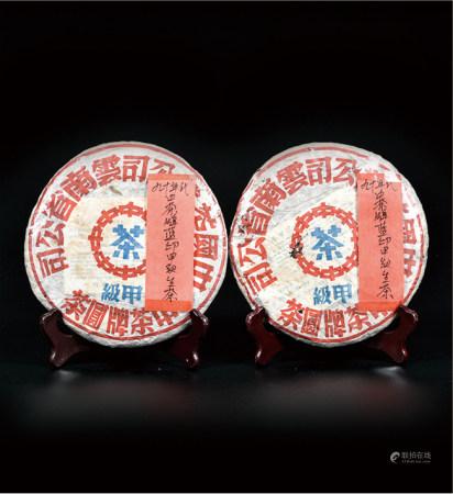 90年代  中茶牌蓝印甲级普洱生茶