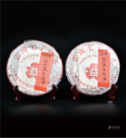 2003年  红大益普洱生茶