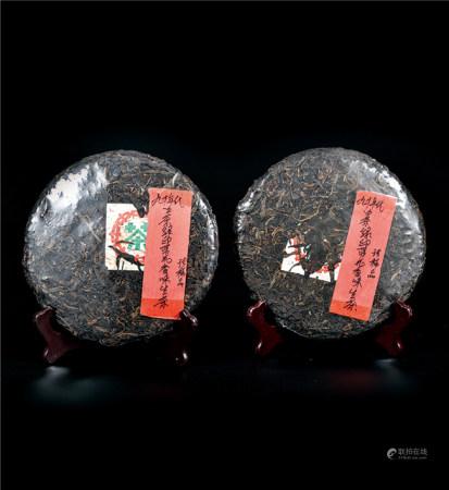 90年代  中茶绿印带花香味普洱生茶  珍稀品
