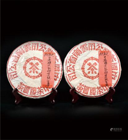 90年代  中茶牌大红印厚纸普洱生茶