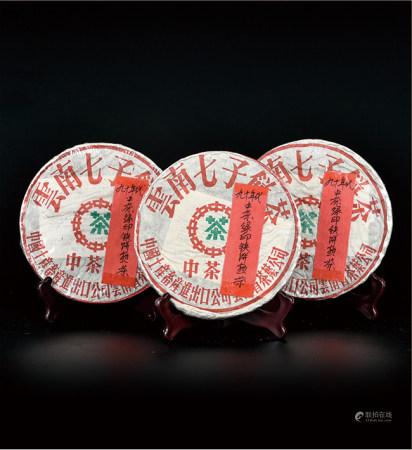 90年代  中茶绿印铁饼普洱熟茶