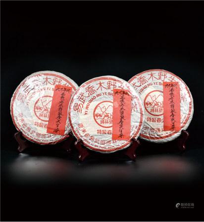90年代  易武乔木特级春尖普洱生茶
