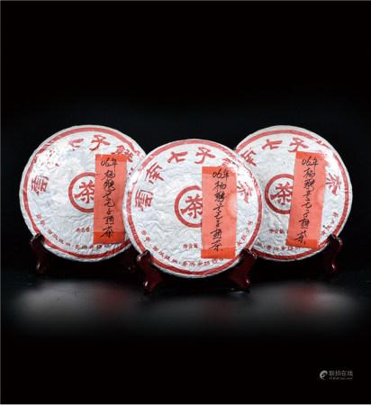2006年  杨聘号七子普洱熟茶