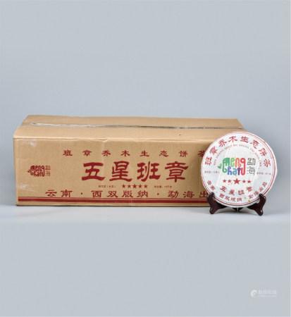 乔木五星班章生态生茶