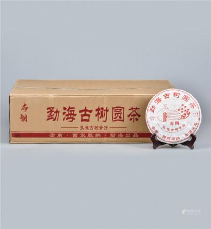 勐海布朗孔雀古树青饼普洱生茶