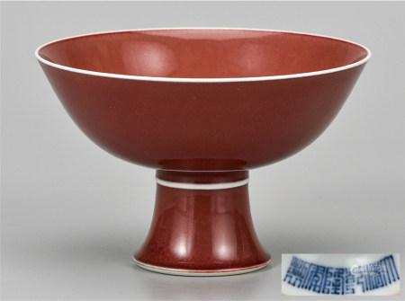 霁红釉高足碗