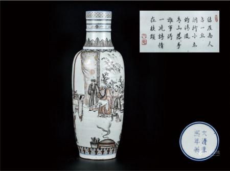 墨彩描金山水纹观音瓶