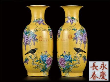 黄地粉彩花鸟瓶  一对