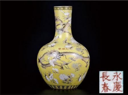 黄釉墨彩龙穿牡丹天球瓶