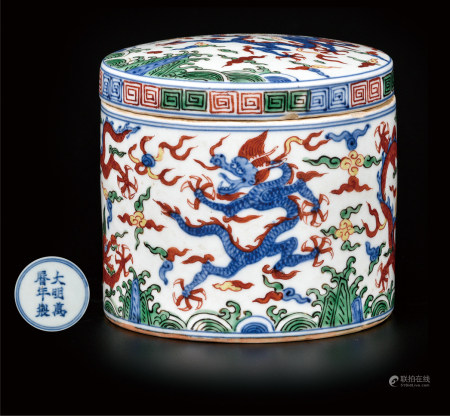 青花五彩龙纹盖盒