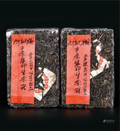 90年代早期  中茶绿印生茶砖