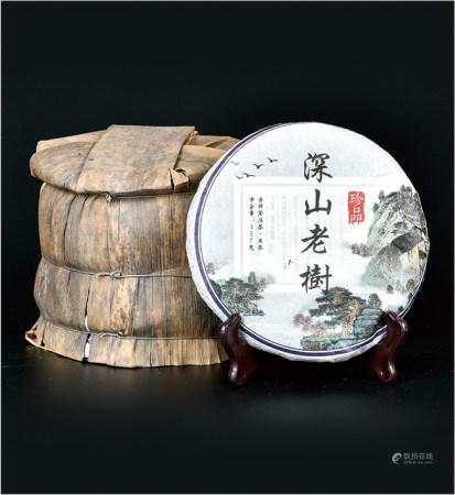 深山老树普洱生茶  珍稀品