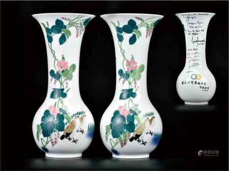 醴陵窑釉上彩花卉觚式瓶  一对