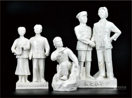 白釉雕塑像  一组3件