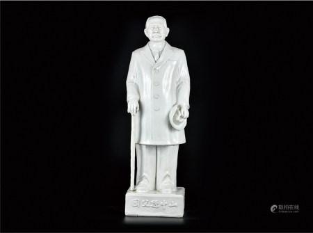 孙中山全身雕塑像