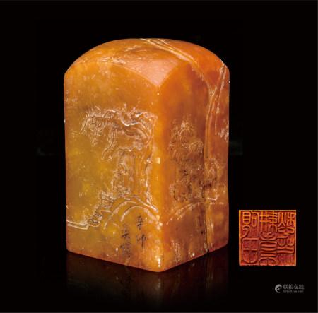 寿山石雕山水人物印章