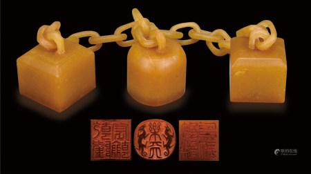 寿山石三联印章