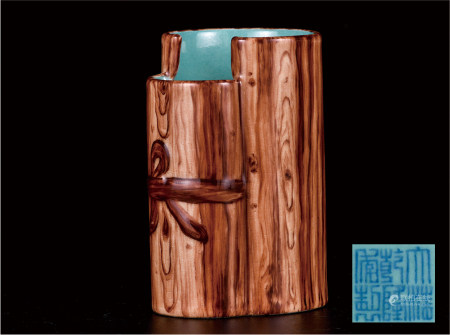 木纹釉书卷形笔筒