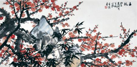 陈章绩款  春汛  镜片