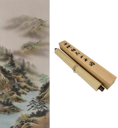 春岭款  四神相望山水图  日本回流  配原装木盒