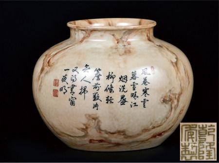 石纹釉诗文罐